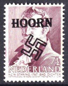 NETHERLANDS B138 HOORN OVERPRINT OG NH U/M F/VF BEAUTIFUL GUM