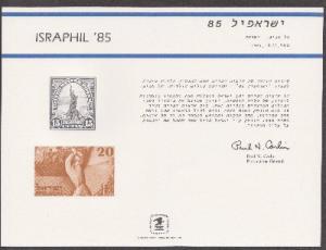 US SC103 ISRAPHIL Souvenir Card