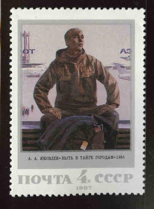 Russia Scott 5605 MNH** paintings by Soviet artists from 1987