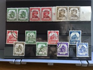 Japanese Occupation of Burma mint never hinged and used stamps   R25005