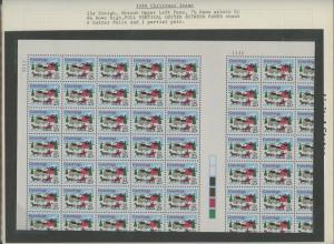 #2400 VAR 25¢ GREETINGS FULL GUTTER BETWEEN PANES ON PRESENTATION PAGES WL9895