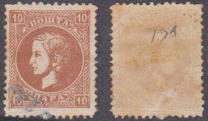 Serbia #17a used CV $75