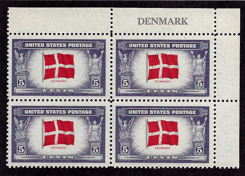 920 Mint,OG,NH... Plate Block of 4