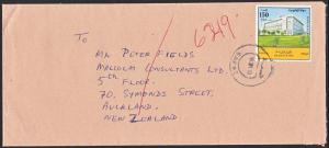 KUWAIT 1993 airmail cover to New Zealand, SAFAT cds........................67401