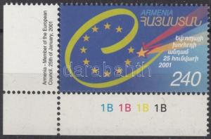 Armenia stamp Admission to the Euopean Council corner stamp MNH 2001 WS8465