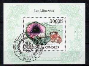 COMOROS - MINERALS - THOMSONITE - 2010 - M/S -