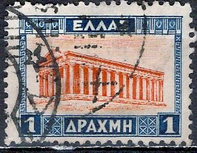 Greece; 1927: Sc. # 328: O/Used Single Stamp