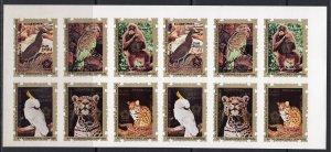 Equatorial Guinea 1976 Fauna/American Bicentenary COLLECTIVE IMPERFORATED MNH