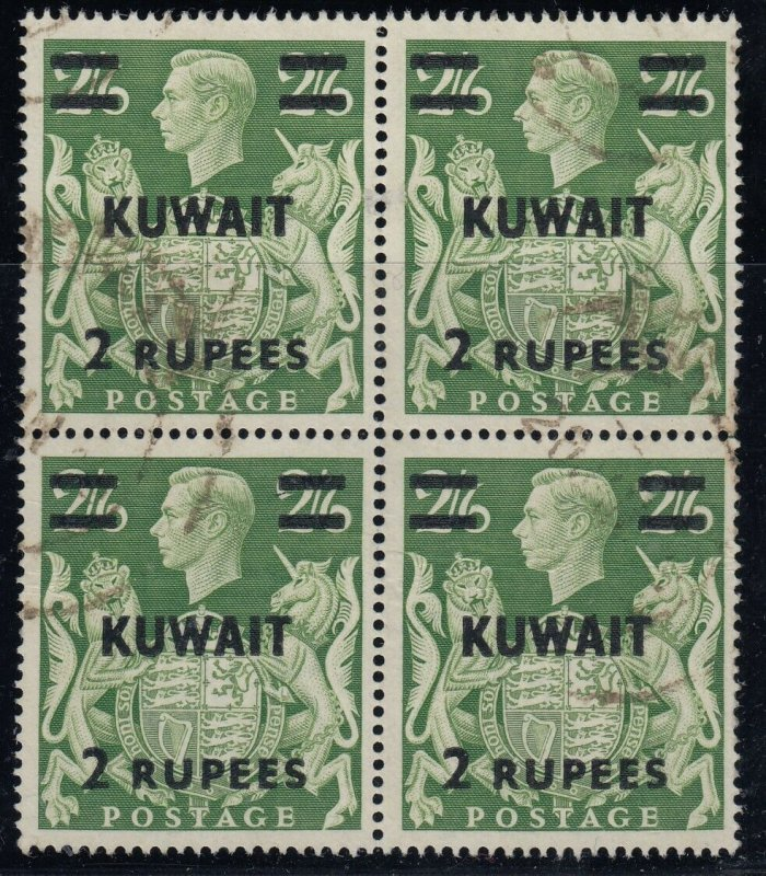 Kuwait, CW 36a, used block of four T Guide Mark variety