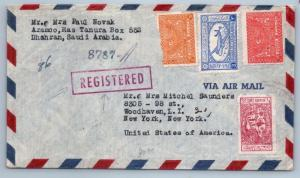 GOLDPATH: Saudi Arabia cover,  1957, To NYC USA, CBHW_07_02