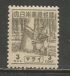 Malaya Federation  #N36  MLH  (1943)  c.v. $1.00