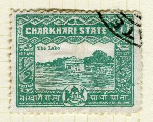 INDIA; CHARKHARI 1931 early pictorial issue fine used 1/2a. value