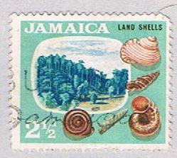 Jamaica 220 Used Land Shells (BP2214)