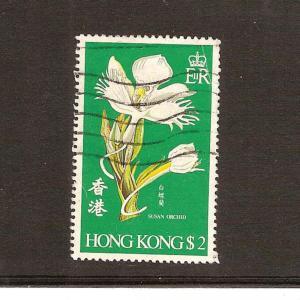 HONG KONG STAMP USED #344  LOT#383