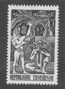 Tunisia 351 MH BIN $2.00