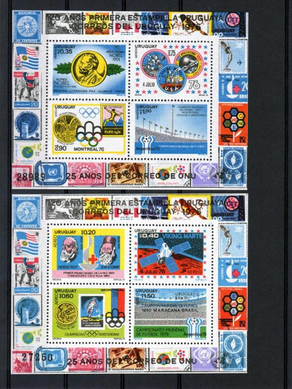 Uruguay 1976 Olympics/World Cup/Red Cross/2 S/S Perforated MNH VF Sc#C424/425