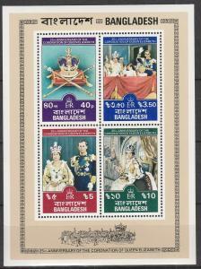 Bangladesh #148a MNH F-VF CV 3.00 (V190L)