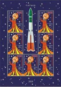Kazakhstan 2019. Space. 85th anniversary of the birth of Yuri Gagarin. MNH
