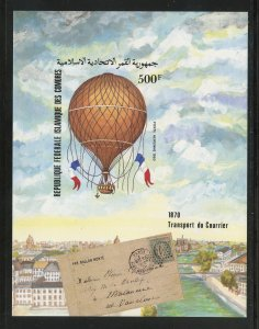 Comoro Is. C126  MNH Hot Air Balloon Imperf Souvenir Sheet from 1983