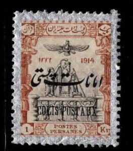 IRAN Scott Q27 MNH** Parcel Post stamp