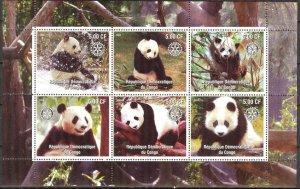 Congo 2003 Panda Sheet of 6 MNH Cinderella !
