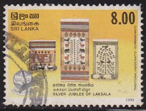 Sri Lanka 959 USED