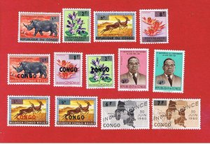Congo DR #480-491  MVFLH OG  Surcharges  w/489a Free S/H