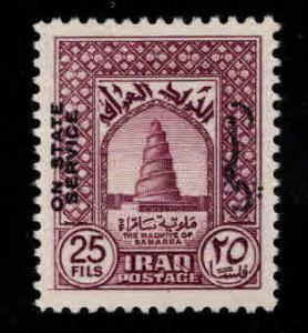 IRAQ Scott o104 MH*  Official stamp