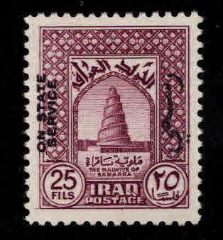 IRAQ Scott o104 MH*  Official stamp