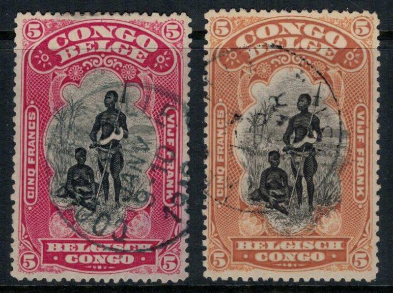 Belgian Congo #57-8  CV $33.75