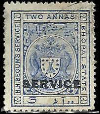 Bhopal - O3 - Used - SCV-0.25