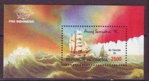 J25118 JLstamps 1995 indonesia s/s mnh #1616 sail ships