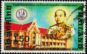 Thailand. 1985 1b50 S.G.1196 Fine Used
