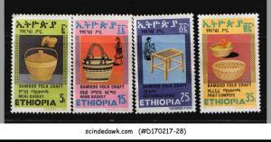 ETHIOPIA - 1980 BAMBOO FOLK CRAFT - 4V - MINT NH