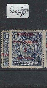 GUATEMALA   (PP1506B)  SC 86-7      MOG