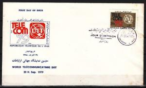 Persia, Scott cat. 2023. Tele-Com `79 Day issue. First day cover.