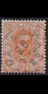 ITALIEN ITALY [1893] MiNr 0068 ( O/used )