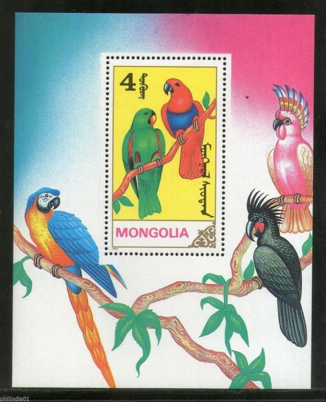 Mongolia 1990 Parrots Birds Animals Wildlife Sc 1903 M/s MNH # 5121