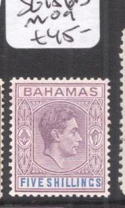 Bahamas SG 156d MOG (1dee)