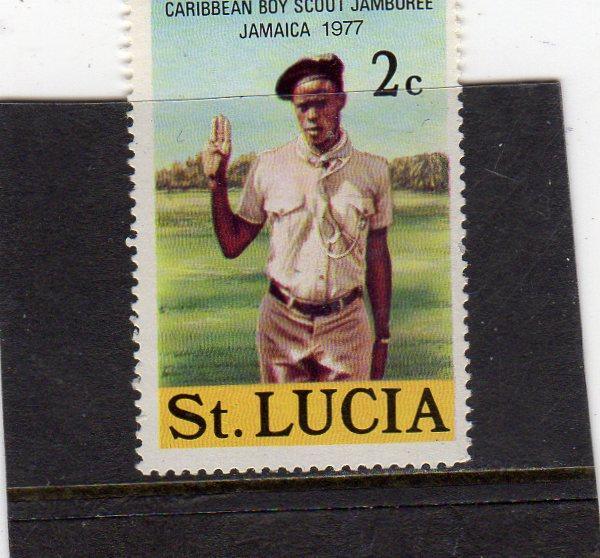 St Lucia Scout Jamboree MNH