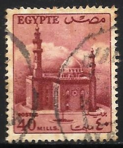 Egypt 1953 Scott# 335 Used