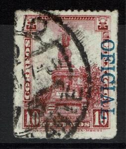 Mexico SC# O170, Used - Lot 111516