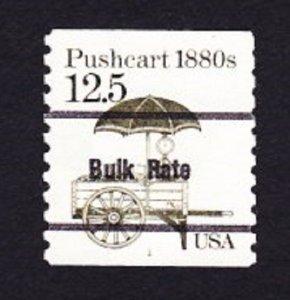 US #2133a Push Cart Used PNC Single plate #1
