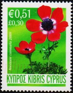 Cyprus. 2008 51c Fine Used
