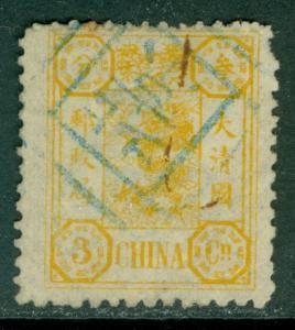CHINA : 1894. Scott #20 Used. Neat Beijing Blue cancel. Catalog $450.00.
