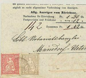 SWITZERLAND Cover 1868 Post Office Wrapper 12c Rate HELVETIA {samwells}P207