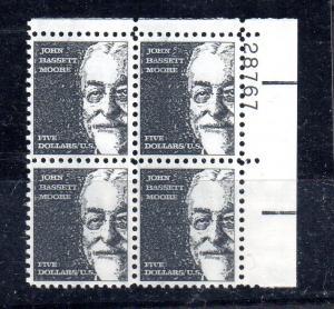 PB 1295 M NH