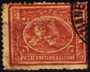 Egypt. 1872 5pa  S.G.28 Fine Used