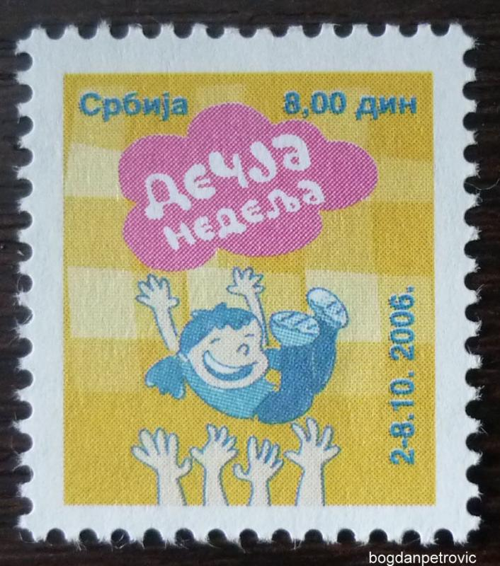 2006 SERBIA - COMPLETE SET (MNH)! europe children child week J23