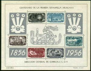 MEXICO C234a, Centenary of 1st postage stamps. SS, UNUSED, H OG. VF.